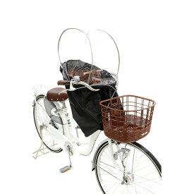 【送料無料】まえ子供のせ用ソフト風防レインカバー ハレーロ・ミニ ブラック RCF-003 OGK 雨具 子供乗せ 自転車 梅雨 防風 カバー オージーケー 期間限定セール