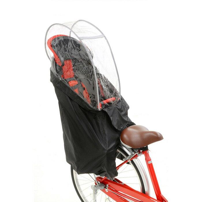 【送料無料】後ろ子供のせ用ソフト風防レインカバー ハレーロ・キッズ ブラック | OGK | レインカバー | 風よけ | 丈夫 | カラー | 子供乗せ用 | RCR-003