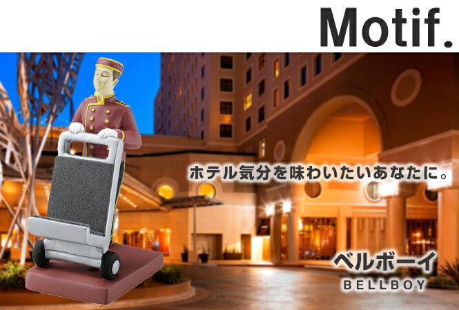モチーフ スマホスタンド ポーター SR-1086-190|セトクラフト|Motif. SMART PHONE STAND SetoCraft|携帯スタンド|iPhone|アイフォン|スマートフォン||||||【楽ギフ_包装】 10P18Jun16
