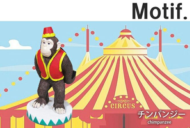 モチーフ スマホスタンド チンパンジー SR-1107-190|セトクラフト|Motif. SMART PHONE STAND SetoCraft|携帯スタンド|iPhone|アイフォン|スマートフォン|サーカス|さる|猿|スマホ||【楽ギフ_包装】 10P18Jun16