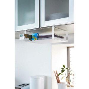 プレート 戸棚下収納ラック ホワイト 02443 | 山崎実業 Plate YAMAZAKI キッチン 収納 台所 戸棚 ラック シンプル 収納 ハンガー プレート ホワイト