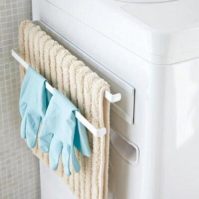【送料無料】洗濯機横マグネットタオルハンガー2段プレート2958||バス|タオル掛け|洗濯機|ホルダー|シンプル|収納|洗面|おしゃれ|プレート|