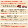 """Discounts on orders of three or more! Japan's domestically produced hot pepper Golden chili chili 10 g """", I GON ' Golden"""