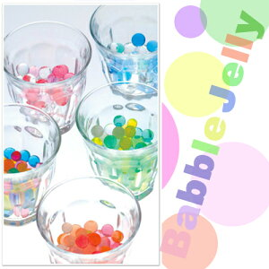 [82]全15色 バブルジェリー 10g(約950粒入り)BabbleJelly  花瓶フラワーベース オリジナル芳香剤にも♪ アロマ クリア等