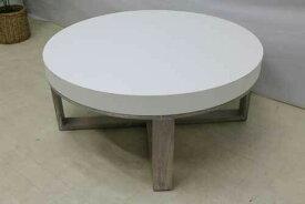 【アウトレット】 コーヒーテーブル ローテーブル ミンディーウッド インテリア ホワイト 白 インテリア 収納 テーブル センターテーブル ローテーブル 中古 家具