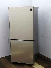 【中古】【冷蔵庫】シャープ つけかえどっちもドア 高品位ガラスドア プラズマクラスター SJ-GD14C-C 137L 2ドア メタリックベージュ 2016年製 【S】 中古冷蔵庫 冷蔵庫 家電 キッチン家電 1人暮らし 1人用 小型 激安