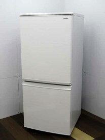 【中古 冷蔵庫】シャープ 冷凍冷蔵庫 つけかえどっちもドア SJ-D14D-W 137L 2ドア ホワイト 2017年製 【S】 中古冷蔵庫 家電 キッチン家電 1〜2人用 小型 激安 1人暮らし