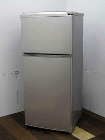 【中古 冷蔵庫】ハイアール アクア AQR-111C(S) 109L 2ドア アーバンシルバー 2014年製 【S】 中古 冷凍冷蔵庫 家電 キッチン家電 1人用 小型 激安 1人暮らし