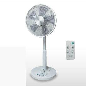 【あす楽】【新品 未使用】【扇風機】 テクノス フルリモコン DCモーター リビング扇風機 KI-342DC 30cm 5枚羽根 ホワイト おすすめ おしゃれ 安い 静か