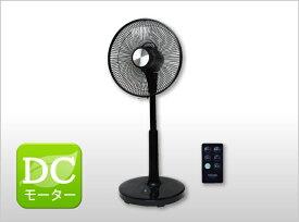 【あす楽】【送料無料】扇風機 TEKNOS フルリモコン DCリビング扇風機 KI-325KDC おすすめ おしゃれ 安い 静か