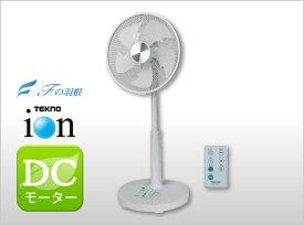 【あす楽】【送料無料】扇風機 TEKNOS テクノイオン搭載 フルリモコン DCリビング扇風機 KIFI-373DC おすすめ おしゃれ 安い 静か