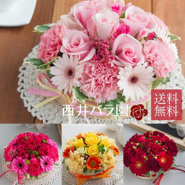 誕生日のプレゼントに お花でできたケーキ型 フラワーアレンジ(フラワーケーキLサイズ) お祝いやお見舞い ペットのお供え バースディケーキの代わりに、14時までの注文で・送料無料