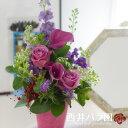 アレンジメントフラワー フラワーアレンジメント 「マーブル Mサイズ] 70歳 古希 80歳 傘寿 お祝い誕生日 結婚 記念日…