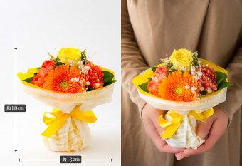誕生日のフラワーギフトにそのまま飾れる花束の贈り物。お祝いやお見舞いペットのお供えなどに送料無料で14時までの注文で即日発送