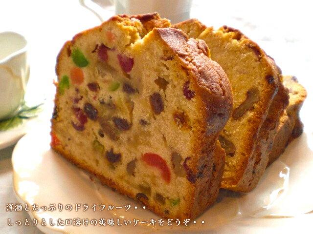 ギフトにも人気!蓼科高原で焼き上げるドライフルーツが贅沢に入った手作り焼き菓子リッチフルーツケーキ