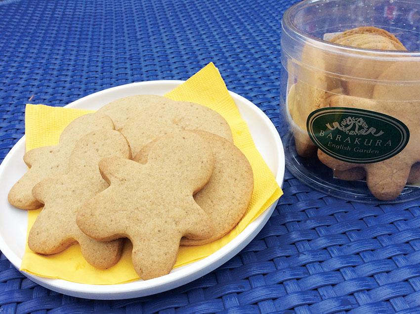 [B-7] 生姜の香ばしい風味 ジンジャークッキー