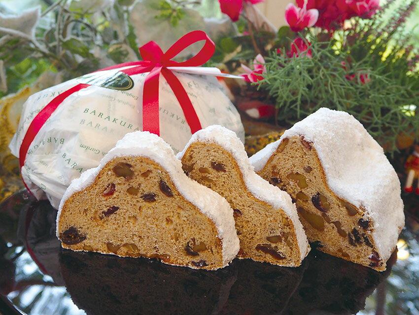 [B-4] クリスマスの伝統的焼き菓子 シュトーレン