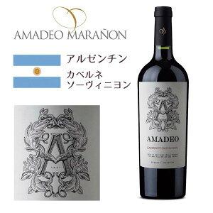 アマデオ カベルネソーヴィニヨン レゼルヴァ 2016 赤ワイン アルゼンチン フルボディ 南米