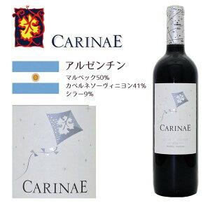 カリナエ キュヴェ ブリジット 2012 赤ワイン アルゼンチン フルボディ 南米