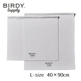 グラスタオル Lサイズ クールグレー 40×90cm BIRDY. Supply【追跡可能メール便 送料無料】