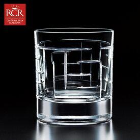 ADERIA IMPORT クリスタル ロックグラス カットH RCR社 ロックグラス ハンドカット