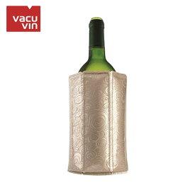 【月末月初は全品 ポイント5倍】 バキュバン アクティブワインクーラー プラチナ VACUVIN ワインチラー スリーブ