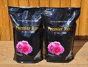 【送料無料】特価【粉3.8kg×2袋】プレミアローズセレクション【オーガニック肥料 3.8kg 2袋セット※沖縄・離島は送料…