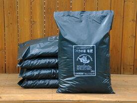 【送料無料】×5袋◆【バラの家 堆肥】(バラのたい肥)14リットル×5袋 ※沖縄・離島配送不可/配送佐川急便 ZIK-10000