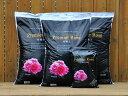 特価 オーガニック肥料付【×3袋+1kg】★【プレミアローズ培養土】15リットル×3袋&プレミアローズオーガニック肥料1k…