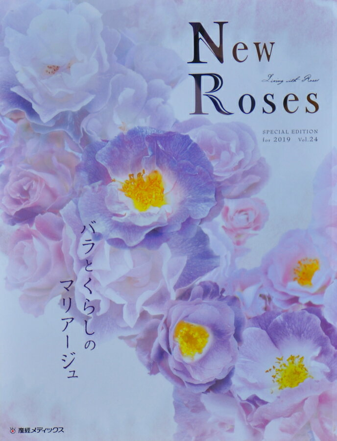 vol.24【本】New Roses SPECIAL EDITION for 2019 vol.24 ★クロネコDM便にて送料無料