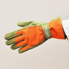 ウエストカウンティークラシック【アプリコット】(革手袋、皮手袋、ガーデングローブ、レディース メンズ、園芸手袋) ※土セットと同梱可※