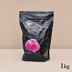 プレミアムローズオーガニック肥料1kg