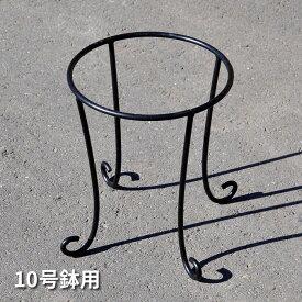 【Bells More】バラの家 10号鉢用ローズスタンド SR-B 10 《ベルツモアジャパン》