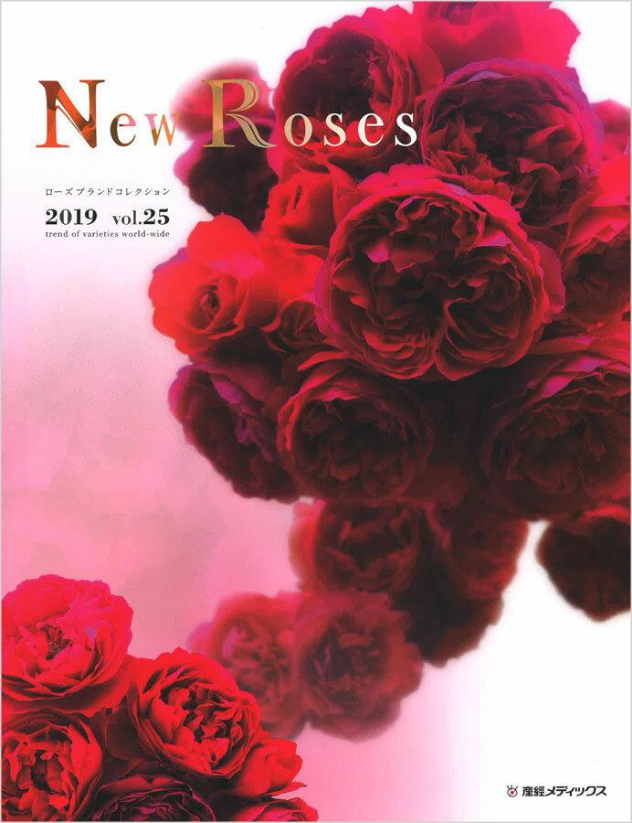 【最新刊】vol.25【本】New Roses 2019 vol.25 ★クロネコDM便にて送料無料 代引不可/日時指定不可