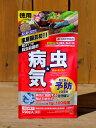 【粒タイプ】ベニカXガード 粒剤 550g入 ※土セットと同梱可※(2袋まで) ZIK-10000