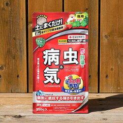 【虫&病気】ベニカXガード粒剤550g入ZIK-10000