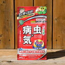 【粒タイプ】ベニカXガード 粒剤 550g入 ※土セットと同梱可※(2個まで) ZIK-10000