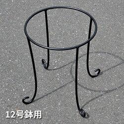 【BellsMore】バラの家12号鉢用ローズスタンドSR-B12《ベルツモアジャパン》
