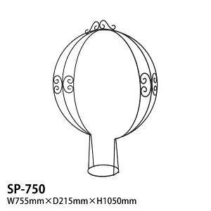 【Bells More】オベリスク SP-750 ◆配送日時指定不可【直送品】ZIK-10000 《ベルツモアジャパン》【同一商品のみ1個まで1梱包で配送可能】【260サイズ】