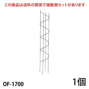 【Bells More】【1個】オベリスク45°OF-1700 ◆配送日時指定不可【直送品】ZIK-10000 《ベルツモアジャパン》【260サイズ】