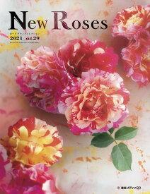 送料無料【最新刊】2021年5月発行 vol.29【本】New Roses 2021 vol.29 ★送料無料 代引不可/日時指定不可