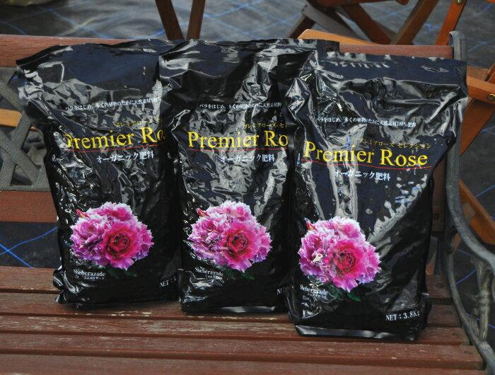 【送料無料】応援特価 【粉3.8kg×3袋】プレミアローズセレクション 【オーガニック肥料 3.8kg】 3袋セット※沖縄、離島は送料無料対象外※配送佐川急便 期間限定 セール