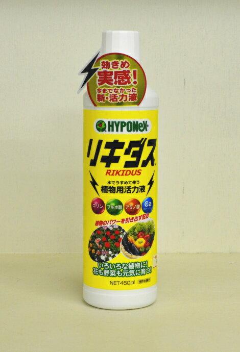 【HYPONeX】ハイポネックス リキダス 450ml 活力剤 バラ ZIK-10000