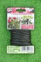 【 黒 ブラック】バラ用やわらかバンド 2.5mm×10m ※土セットと同梱可※ ZIK-10000