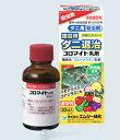 コロマイト30ml ダニの特効薬 ※土と同梱可※ ZIK-10000