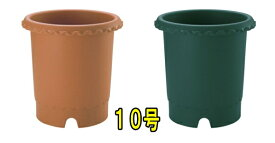 リッチェル☆バラ鉢 10号鉢 ZIK-10000