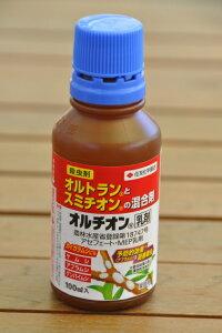 オルチオン乳剤 100ml ※土セットと同梱可※ ZIK-10000