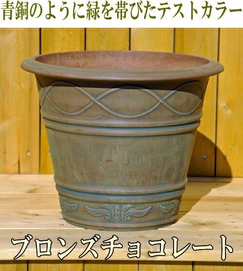 樹脂ポット★フィレンツェポット 36cm ブロンズチョコレート (バラ向き 鉢) ME36 配送佐川急便
