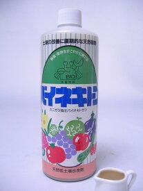 日射量不足補完に 植物活力剤バイネキトン500ml ZIK-10000