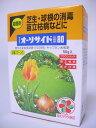 《殺菌剤》オーソサイド水和剤50g ※土と同梱可※ ZIK-10000 バラ 薔薇 ばら 薔薇苗 ばら苗 バラ苗